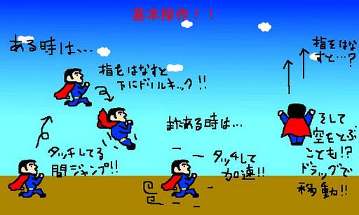 I am a Hero 1.0 Windows u7528 1