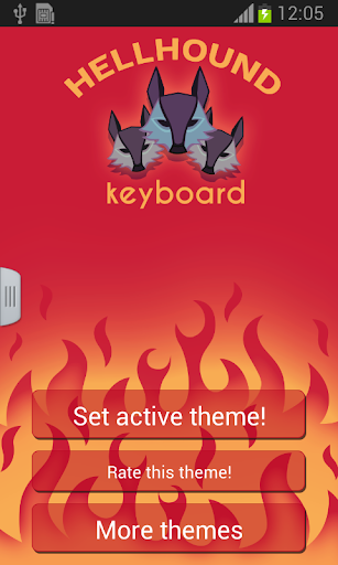 地獄犬鍵盤