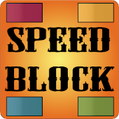 Speed Block - Agility Test