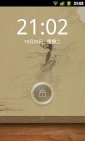 Screenshot of QQLauncher:Mid Autumn Theme