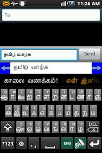 Ezhuthani - Tamil Keyboard - náhled