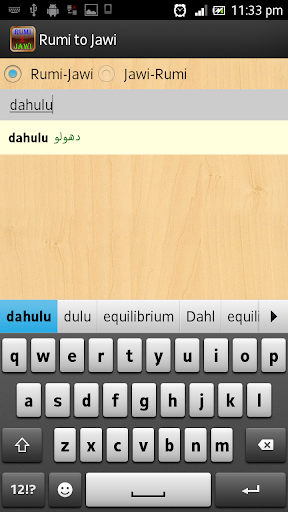 玩書籍App Rumi to Jawi免費 APP試玩