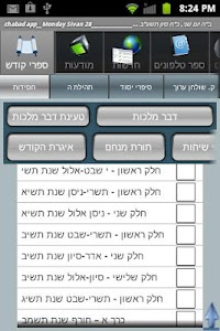 Chabad App screenshot 4