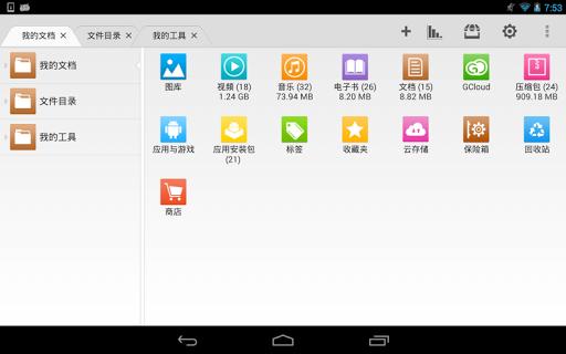 慢跑- 慢跑app推薦哪一個? - 運動討論區- Mobile01