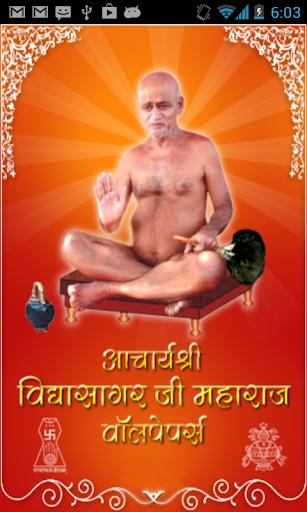 Aacharya Vidyasagar Ji
