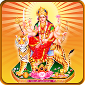 Durga Chalisa with Audio