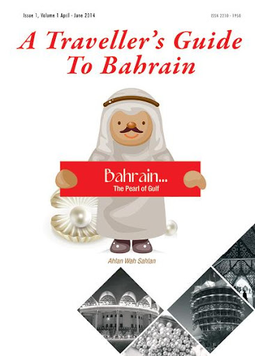 Travellers Guide to Bahrain
