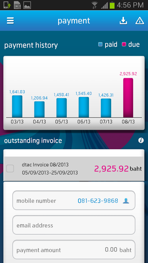 dtac - screenshot