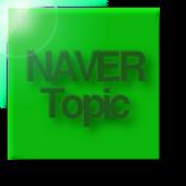 NAVER Topic Widget