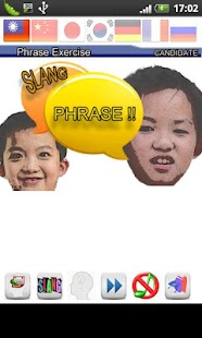 Crazy Phrase Slang- screenshot thumbnail