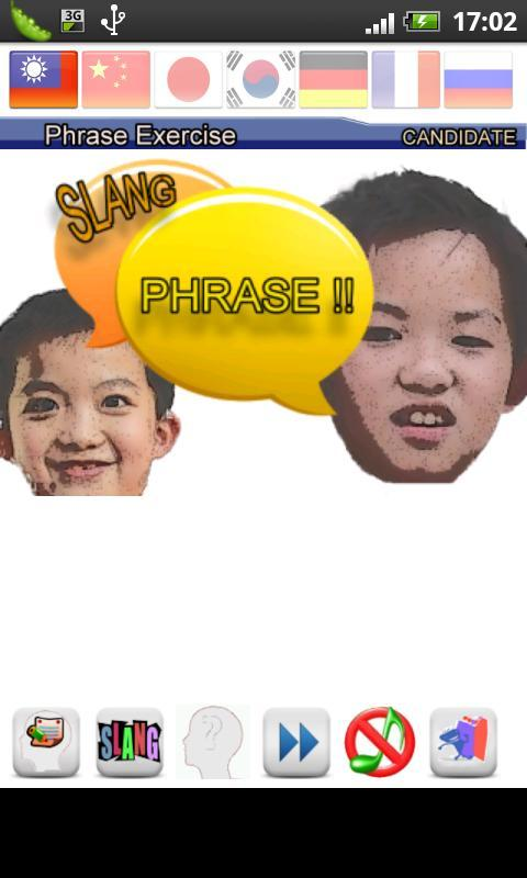Crazy Phrase Slang - screenshot
