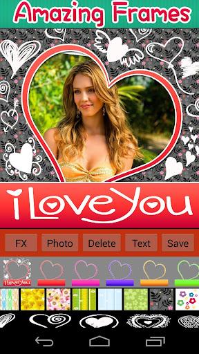 我愛你相框