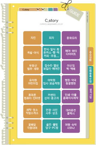 천안 아산 오디유 ODU