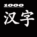 1000 Chinese Characters icon