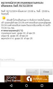 Siam Weather - screenshot thumbnail