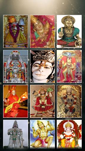 Lord Shree Hanuman Wallpaper
