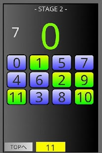 Numbers Touch