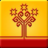 Чувашско-русский словарь