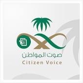 MOH - Citizen Voice