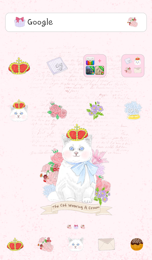 왕관을 쓴 고양이 도돌런처테마