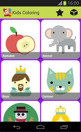 免費家庭片App|儿童图画书趣|阿達玩APP