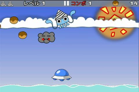 Daily Takoyaki- screenshot