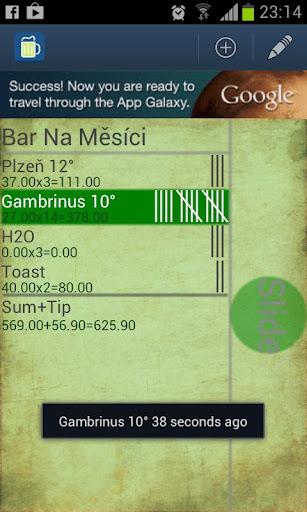 酒吧好友 - 啤酒计数器