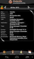 Screenshot of DATE PANCHANG DINADARSHIKA
