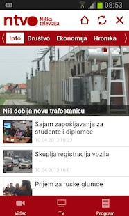 Niška televizija- screenshot thumbnail