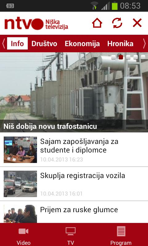 Niška televizija- screenshot