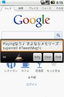 Screenshot of TweetMag1c