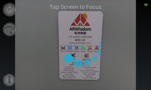 ARWisdom- screenshot thumbnail
