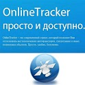 OnlineTracker logo