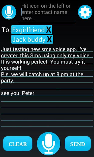 음성으로 SMS