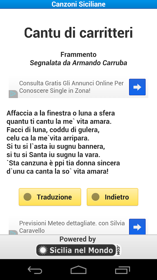 Canzoni siciliane- screenshot