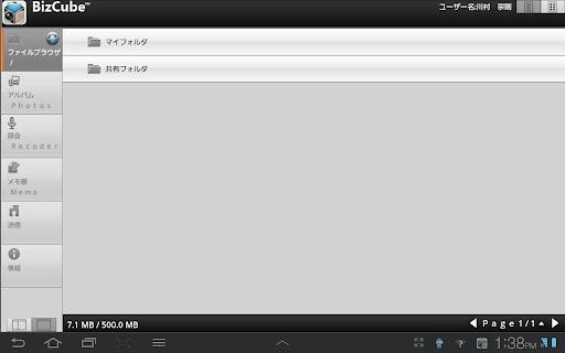 SmartBiz+ BizCube for Tablet 1.241.24 Windows u7528 2