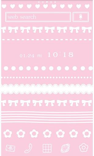 Cute Wallpaper Pretty Pink 1.0 Windows u7528 1
