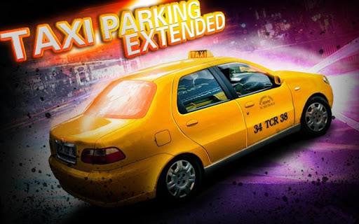 城市三維職務出租車司機