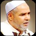 الدوكالي - القرآن الكريم icon