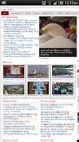 Screenshot of 4 Myanmar Browser