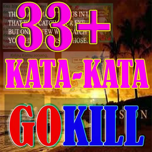 KATA GOKILL
