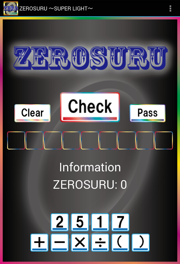 FORMULA GAME! ZEROSURU Ver.SL- screenshot