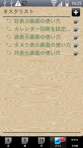 Refills:Wood 2.0.0 Windows u7528 4