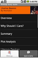 Screenshot of Libation Bearers: Shmoop Guide