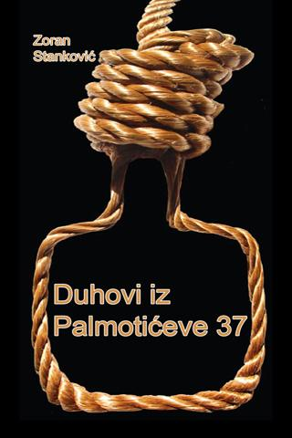 Duhovi iz Palmotićeve 37– снимак екрана