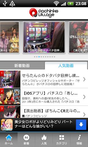つみネコを App Store で - iTunes - Apple
