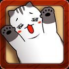 我的小猫 icon