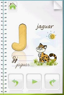 Kids Alphabet - screenshot thumbnail