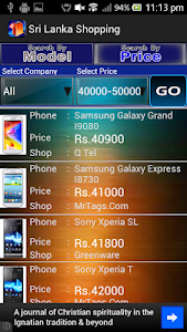 Sri Lanka Shopping screenshot 1