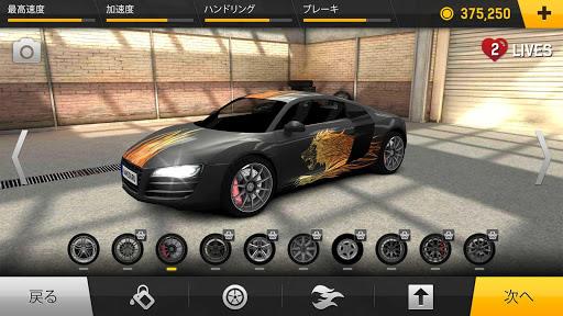 無料赛车游戏Appのレーシングフィーバー|記事Game